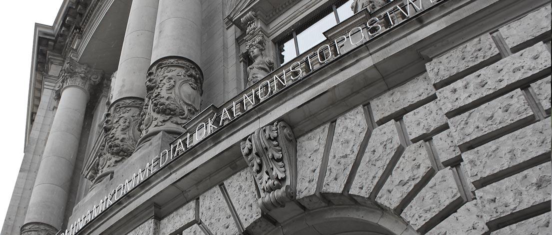Museum für Kommunikation Berlin, B-2014-05-23+24