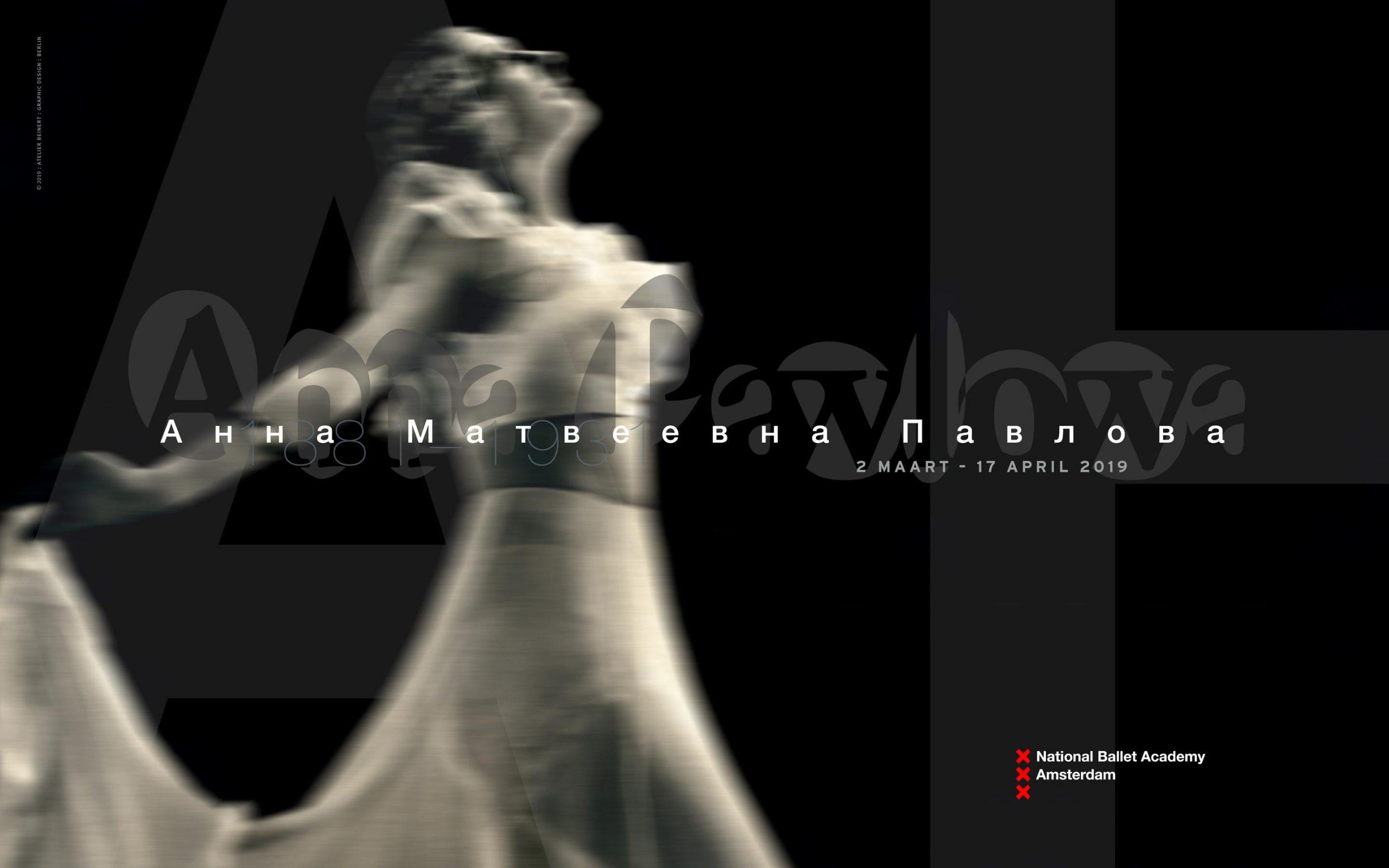 Gestaltung eines Plakats für die »National Ballet Akademy« in Amsterdam. Design: Wolfgang Beinert, Berlin.