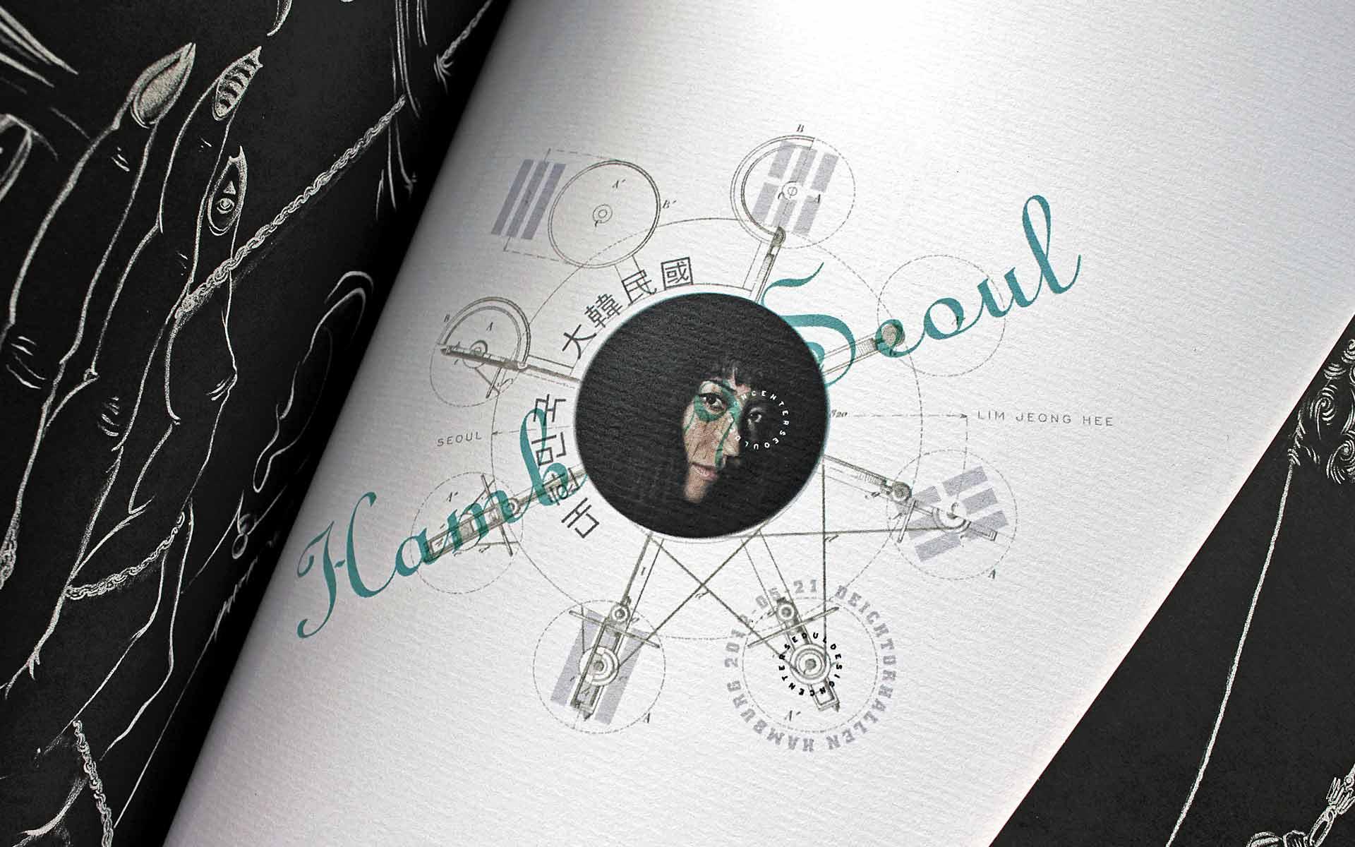Illustrationen und Gestaltung einer Einladungskarte für das Korea Institute of Design, Seoul. Design: Wolfgang Beinert, Berlin.
